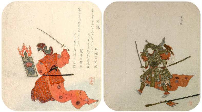 Risultati immagini per Takashima Chiharu